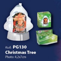 pg130_christmas_tree
